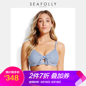 SEAFOLY Capr Check si Le Di-s.re-s.セクシー上下式ビキニ水着30580 CD 207藍xs