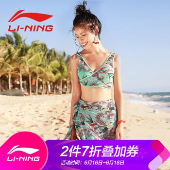 LI-NING(LI-NING)2019新入荷水着レディックセクシー3点セクシ鋼托寄せバースト水着緑L