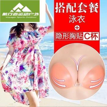 ビキニ3時セクトウォーター着レイディシステムカーバスウィム効果スカート式胸寄せバートレアセクシー小香風温泉ピンク+胸貼C L(おすすめ98-12斤)
