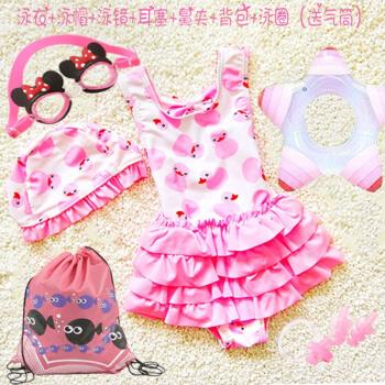 赤ちゃんの水着レディ1-3-6歳の8歳の子供の乳幼児レディス子供のワンピのスカート式の黄色いアヒルのかわいいアニメの水着ピンクの7点セット2 XLの身長を提案します。