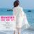 ビキニタウ外套温泉着水レレス透かし海辺ビビースカート晒しカーディィサイズ(150-160妹紙)平均サイズ