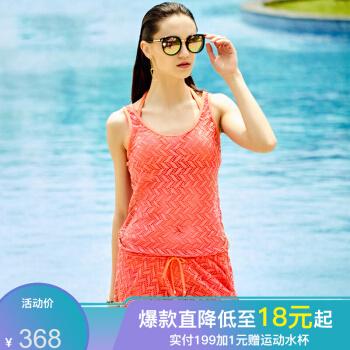 ZOKE(ZOKE)ビキニ3点セクシーア透明網糸タウ着水レイディーズ小胸寄せバイススカート式シュリーム効果水着サンゴ赤_2 M