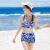 SANQIビキニ3点セトレーディス上下长袖水着レディスポーツおしゃれ温泉ビィーティーは17036宝蓝色Lを泳いでいます。