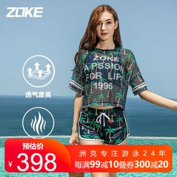 ZOKE(ZOKE)上下別水着レディス多点セットタウ水着小胸寄せーバストーディィスベスト水着紫蘭底緑桔花(11850331)M