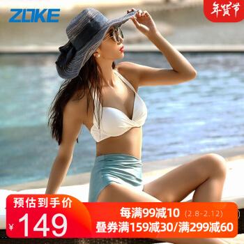 ZOKE(ZOKE)水着レディは上下2時にセクシービキニが水につけています。バイスは水に白/灰緑XLをつけています。
