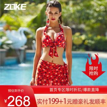 ZOKE(ZOKE)欧米上下别小胸钢托せバイアスティニー・セクシー温泉には3点のセトが水に包まれています。2 M