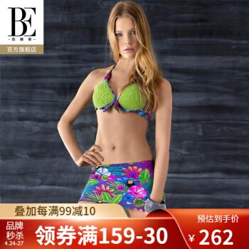 BEBALNEAIREスカート式ビキニ/水着レディ・スティー・スティー・スティー・スティー・スチールの胸に寄せられます。